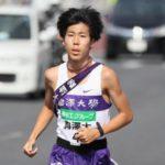 田澤廉 駒沢